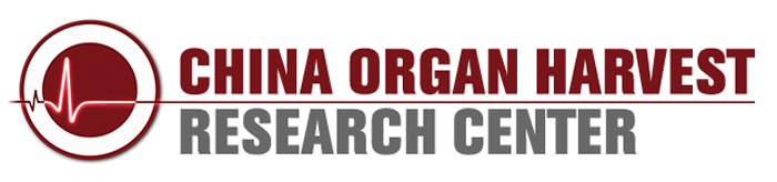 China Organ Harvesting Research Center
