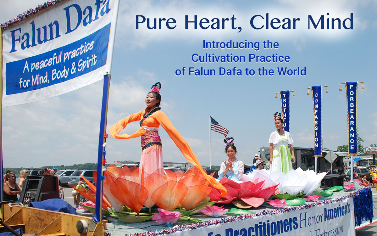 Falun Dafa float in Fourth of July Parade, Bristol, RI